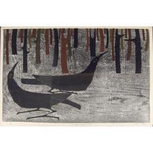 Amano Kunihiro: Two Blackbirds in Forest - Japanese Art Open Database