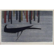 Amano Kunihiro: Unknown, bird in forest - Japanese Art Open Database