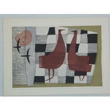 Amano Kunihiro: Unknown, birds - Japanese Art Open Database