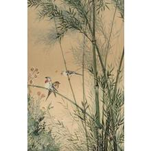 Aoki: Birds in the Bamboo - Japanese Art Open Database