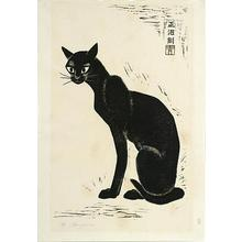 Aoyama Masaharu: Black Cat - Japanese Art Open Database