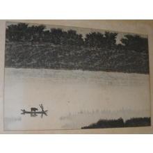 Aoyama Masaharu: Boat with Pig - Japanese Art Open Database