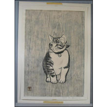 Aoyama Masaharu: Cat- Kitten - Japanese Art Open Database