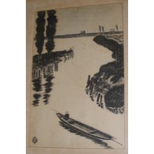 Aoyama Masaharu: Fishing Boat on a Canal - Japanese Art Open Database