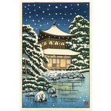 Aoyama Masaharu: Kinkakuji In Snow - Japanese Art Open Database