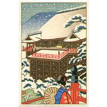 Aoyama Masaharu: Kiyomizu Temple in Winter - Japanese Art Open Database