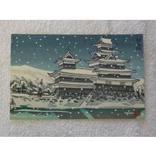 Aoyama Masaharu: Motsumoto Castle - Japanese Art Open Database