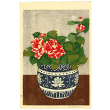 Aoyama Masaharu: Red and White Camellia - Japanese Art Open Database
