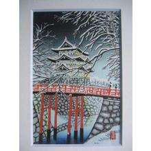 Aoyama Masaharu: Snow scene- castle - Japanese Art Open Database