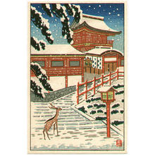 Aoyama Masaharu: Temple Gate and Deer - Japanese Art Open Database