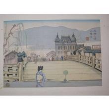 Asada Benji: Sanjo Bridge — 三条大橋 - Japanese Art Open Database