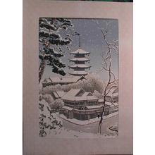 Asada Benji: The Pagoda of Ninnaji Temple Winter - Japanese Art Open Database