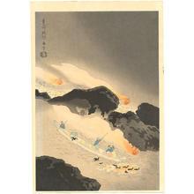 Asada Benji: Cormorant Fishing - Japanese Art Open Database