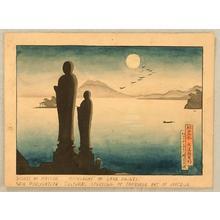 Asada Benji: Lake Shishido - Japanese Art Open Database