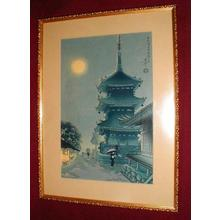 Asada Benji: Pagoda of Kiyomizu Temple - Japanese Art Open Database