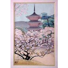 麻田辨次: Springtime at Ninnaji Temple - Japanese Art Open Database