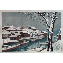 Fujishima Takeji: Snow at Tsukudashima — 佃島雪 - Japanese Art Open Database