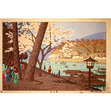 Fujishima Takeji: Arashiyama Spring - Japanese Art Open Database