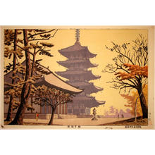 藤島武二: Kofukuji Autumn — 興福寺秋 - Japanese Art Open Database