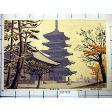 Fujishima Takeji: Kofukuji Autumn — 興福寺秋 - Japanese Art Open Database