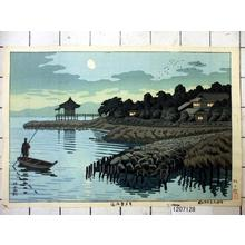 Fujishima Takeji: Ukimido Temple Evening Moon — 浮御堂夕月 - Japanese Art Open Database