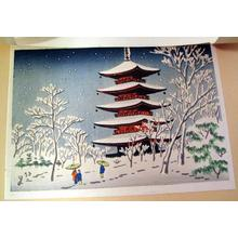 Fujishima Takeji: Pagoda in Snow- koban - Japanese Art Open Database