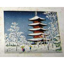 藤島武二: Pagoda in Snow- koban - Japanese Art Open Database