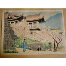 Fujishima Takeji: Spring - Kiyomizu Temple - Japanese Art Open Database