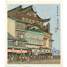 Fujishima Takeji: Meiji-za Theater in Kyoto - Japanese Art Open Database