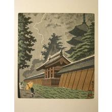 Fujishima Takeji: Sudden Shower — 夕立の図 - Japanese Art Open Database