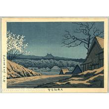 Fujishima Takeji: Distant View of Daibutsu-Den — 大仏殿遠望 - Japanese Art Open Database