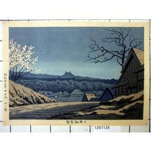 藤島武二: Distant View of Daibutsu-Den — 大仏殿遠望 - Japanese Art Open Database