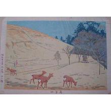 Fujishima Takeji: Mount Wakakusa — 若草山 - Japanese Art Open Database