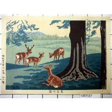Fujishima Takeji: Nara park — 奈良公園 - Japanese Art Open Database