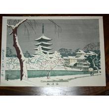 Fujishima Takeji: Sarusawa Pond — 猿沢池 - Japanese Art Open Database