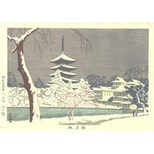 藤島武二: Sarusawa Pond — 猿沢池 - Japanese Art Open Database