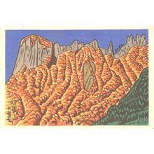 Fujishima Takeji: Myougisan- Myogisan — 妙義山 - Japanese Art Open Database