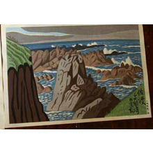 Fujishima Takeji: Unknown Sea Cliff Scene- Joshinetsu series - Japanese Art Open Database