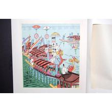 Fujishima Takeji: Boat Festival- Saga Kurumazaki Shrine — 船祭 嵯峨 車折神社 - Japanese Art Open Database
