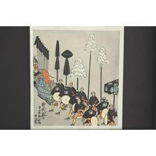 Fujishima Takeji: Festival of the Ages- Heian Jingu Shrine — 時代祭 平安神宮 - Japanese Art Open Database