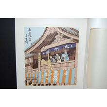 Fujishima Takeji: Mibu Noh Play- Mibu Temple — 壬生狂言 壬生寺 - Japanese Art Open Database