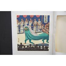 Fujishima Takeji: Rokusai Nenbutsu in Kuze — 六斎念佛 久世 - Japanese Art Open Database