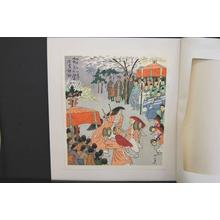 Fujishima Takeji: Yasurai Festival- Imamiya Shrine — 安良い祭 今宮神社 - Japanese Art Open Database