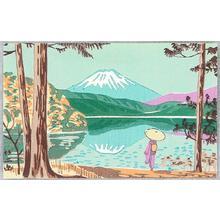 Fujishima Takeji: Taken from Utsuno - Japanese Art Open Database