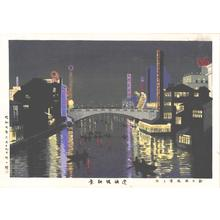 Fujishima Takeji: Nightview of Dotonbori River - Japanese Art Open Database