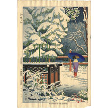 Fujishima Takeji: A Bamboo in the Shrine - Japanese Art Open Database