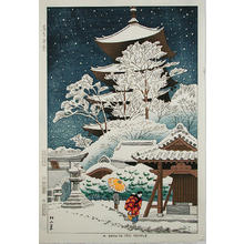 Fujishima Takeji: A Snow in Toji Temple - Japanese Art Open Database