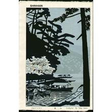 Fujishima Takeji: Arashiyama - Japanese Art Open Database