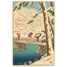 Fujishima Takeji: Arashiyama in Snow - Japanese Art Open Database