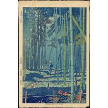 Fujishima Takeji: Bamboo Grove of Saga - Japanese Art Open Database